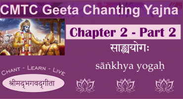 Geeta Chanting Competition